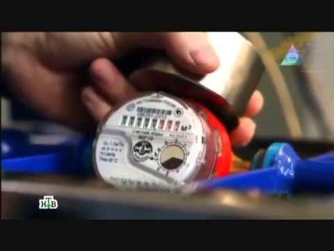 Manipulation Wasserzahler Stromzahler In Europa Youtube Stromzahler Manipulation Coole Erfindungen