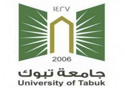 جامعة تبوك تعلن عن أرقام المرشحين لدخول الاختبار العلمي لطلبة الماجستير صحيفة وظائف الإلكترونية Tabuk Logos Gaming Logos