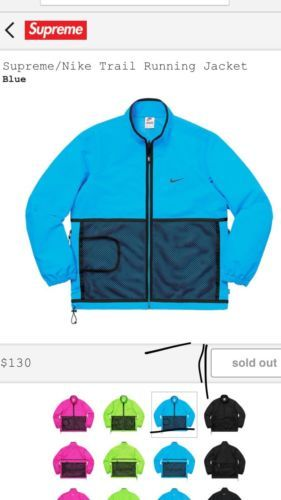 purchase cheap 2a80f 4e82b  250 Blue  SupremeX  Nike  Air  Humara-Trail-Running-Jacket -Size-L-FW-17-Sold-Out