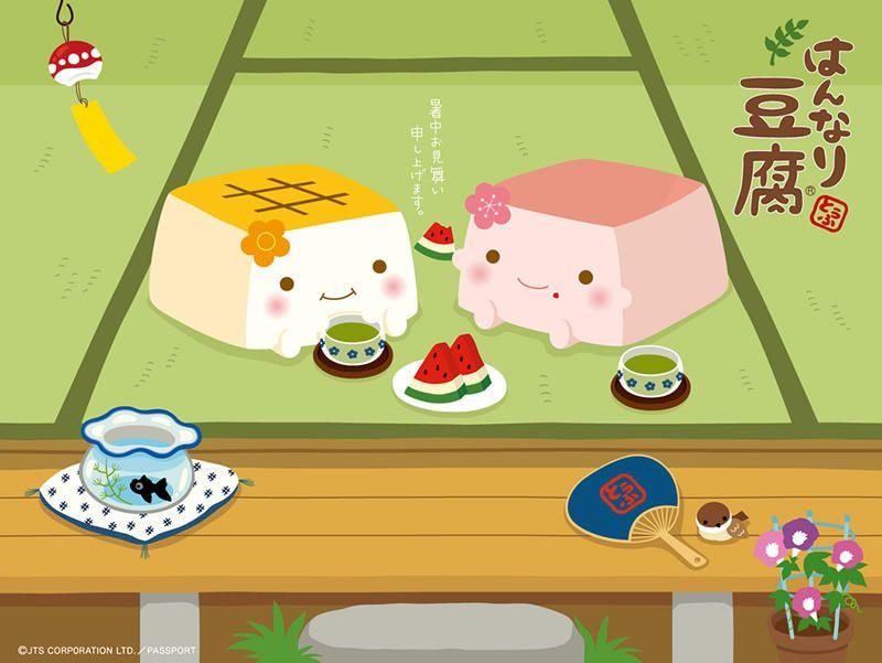 Hannari Tofu