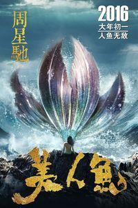 The Mermaid (2016) 1080p BluRay English Indonesia Subtitles Download