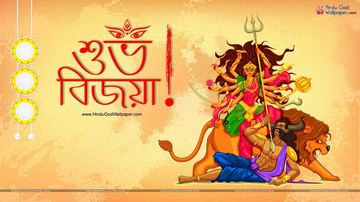 Durga Puja Hd Wallpaper: Bengali Puja HD Wallpapers