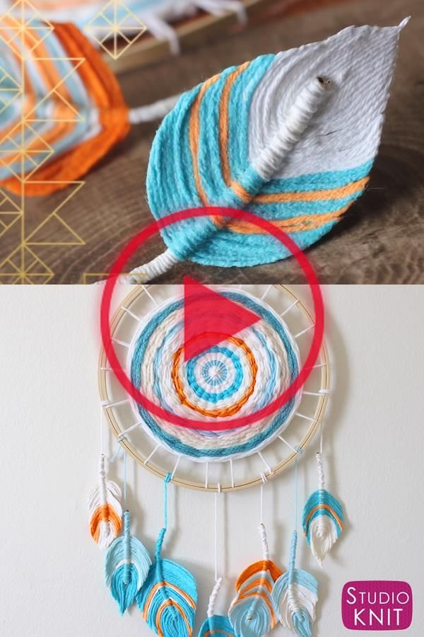 Love my DIY Boho Wall Hanging - Learn how to easily make Fiber Feathers from Yarn. Craft this easy art project with Studio Knit to make stunning a dreamcatcher for your room. #StudioKnit #KnittingVideo #wallhanging #feathers #bohoDIY #fiberart #dreamcatcher #yarnfeather