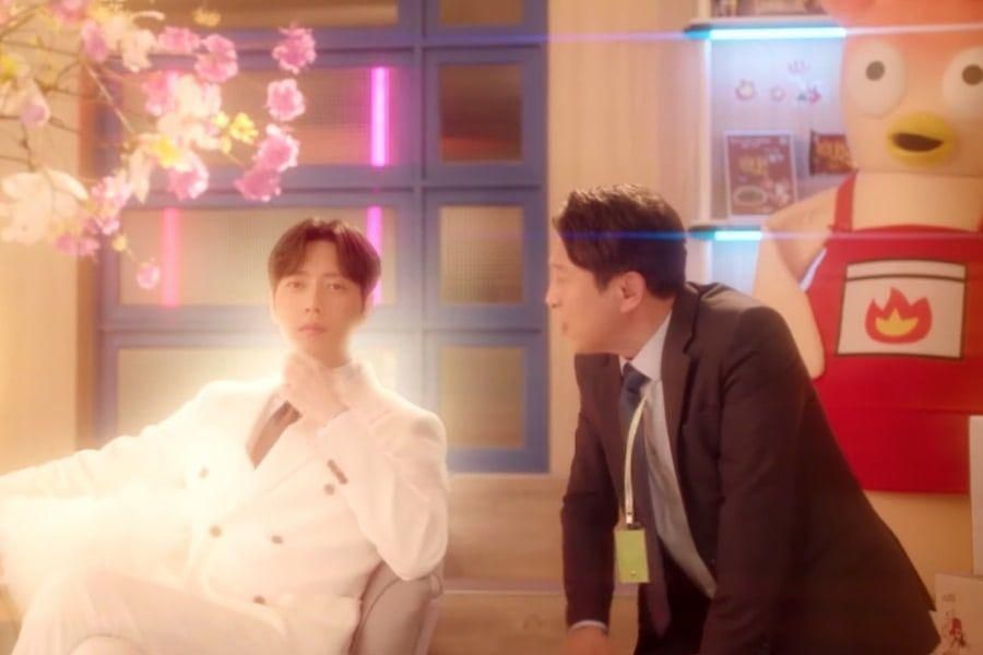 Watch: Park Hae Jin Turns The Tables On Kim Eung Soo In 1st Teaser For Upcoming Office Comedy