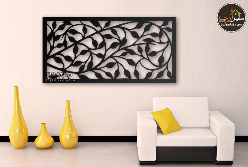 لوحة خشبية اوراق الشجر سفير ارت للديكور Wall Decor Wood Wall Art Wall Art