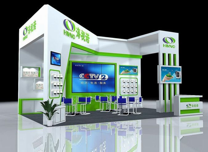 Exhibition Booth Obj : Model available for download in .max .mtl .obj formats. visit