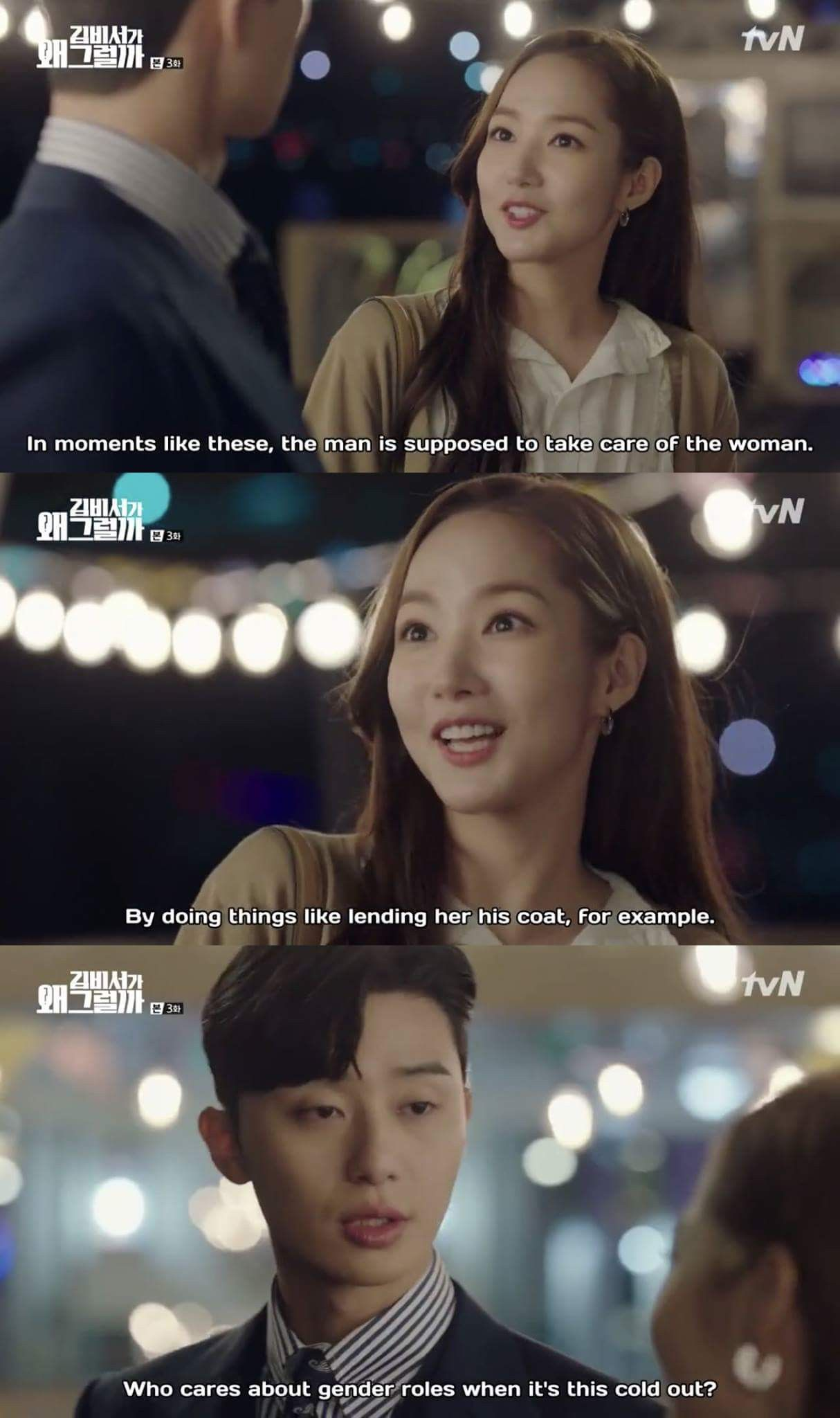Pin By Chanettewonderland On Kdrama Moments Misc Kdrama Funny Drama Memes Drama Funny