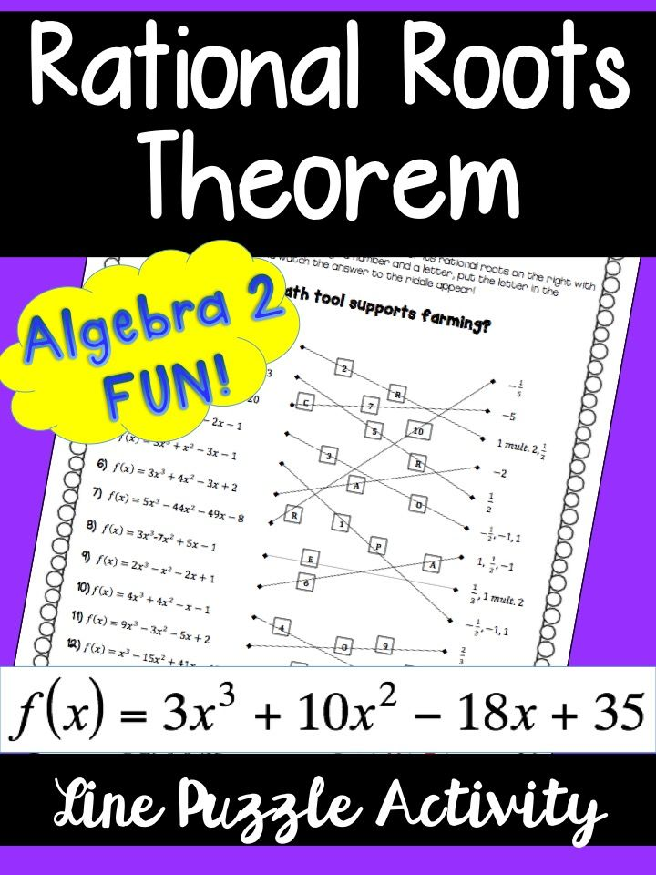 Rational Roots Theorem Line Puzzle Activity Secondary Math