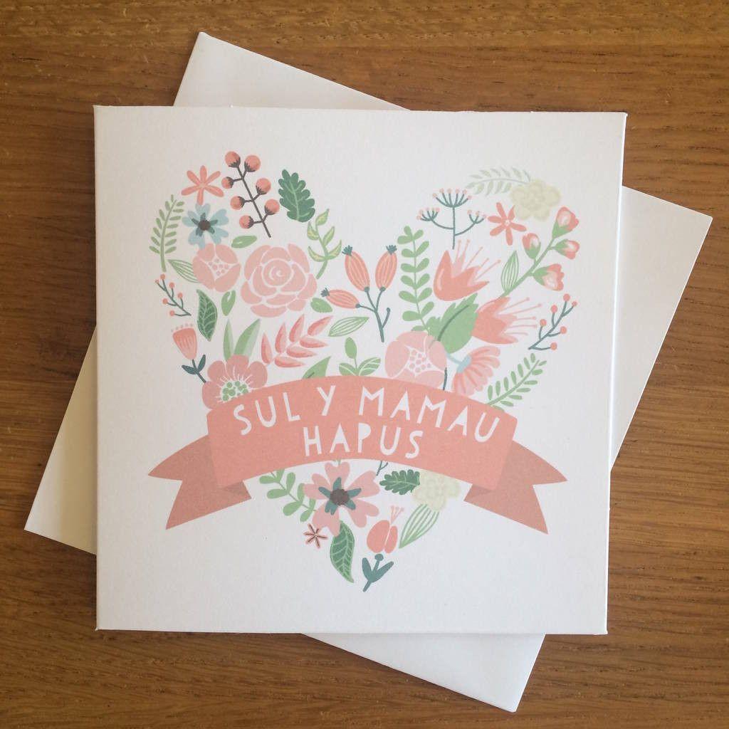 19 Inspirational Beautiful Day Card Pics Mothers Day Cards Happy Birthday Card Design Mothers Day Card Template