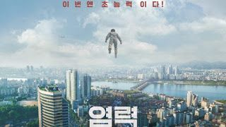 Download Psychokinesis Subtitle Indonesia First