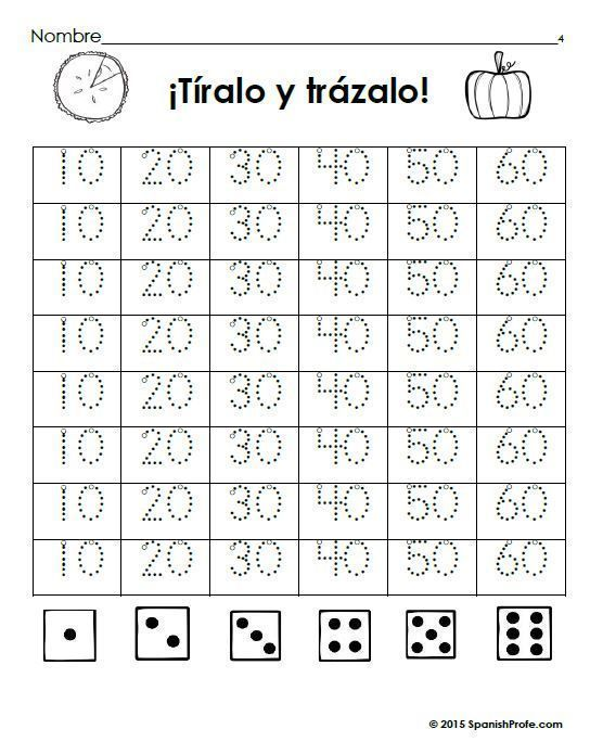 hojas y centros de matem ticas para noviembre primero grado spanish math spanish resources. Black Bedroom Furniture Sets. Home Design Ideas