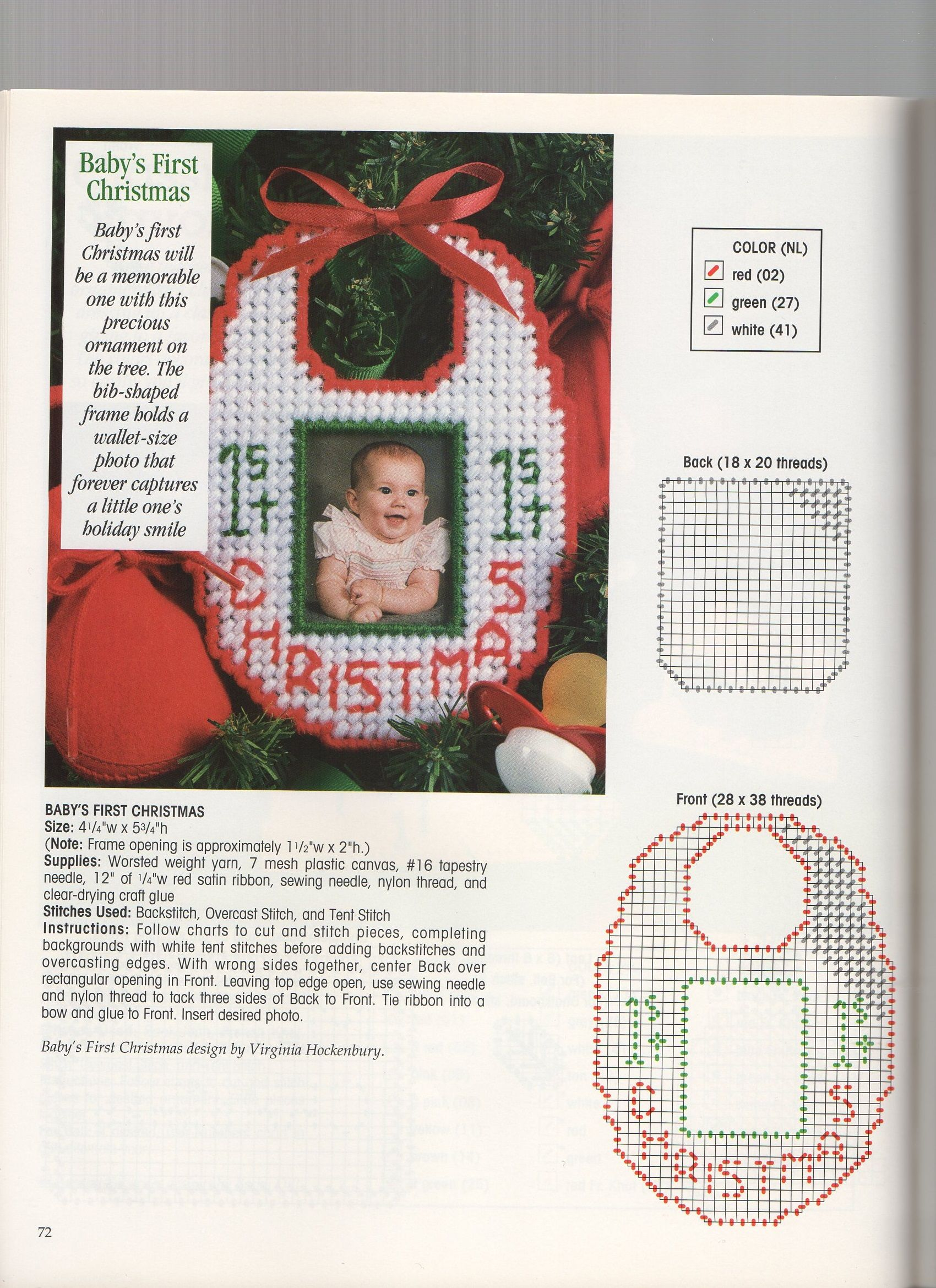 Baby S First Christmas Plastic Canvas Crafts Plastic Canvas Ornaments Plastic Canvas Christmas