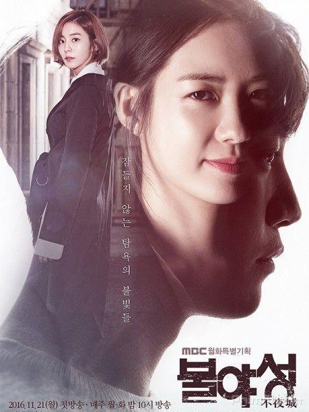 Phim Đèn Đêm | Hàn Quốc