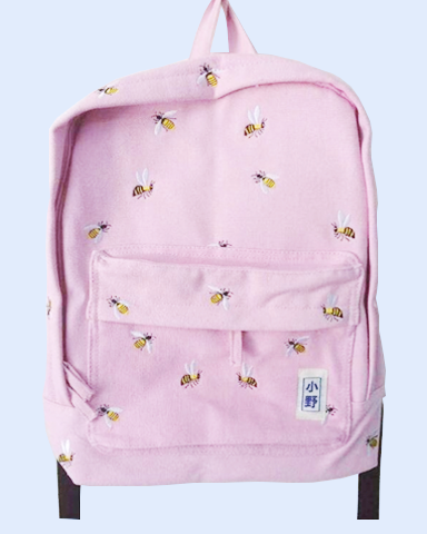 c77a02c8d Bee Embroidery Back Pack