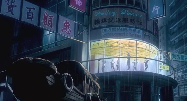 The Magic Of The Internet Ghost In The Shell Japanese Animated Movies Japanese Animation