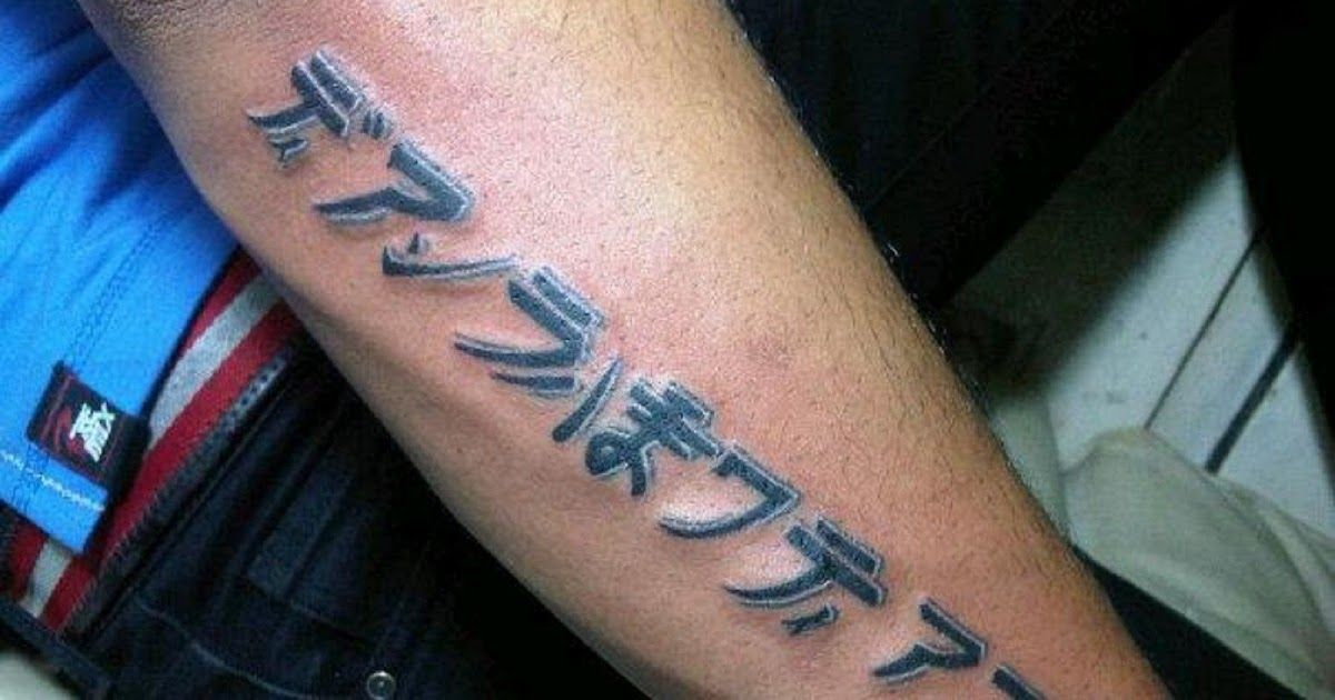 Wow 11 Gambar Tato Nama Korea Download 78 Ide Tato Tulisan Grafiti Di Dada Paling Keren Art Tato Nama Tattoo Design Maker Gini Jad Di 2020 Tato Tato Keren Ide Tato