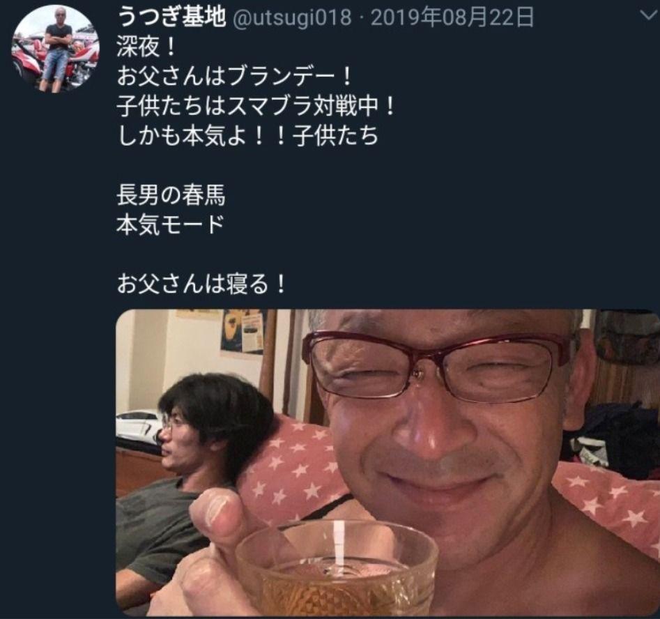 文春 三浦 週刊