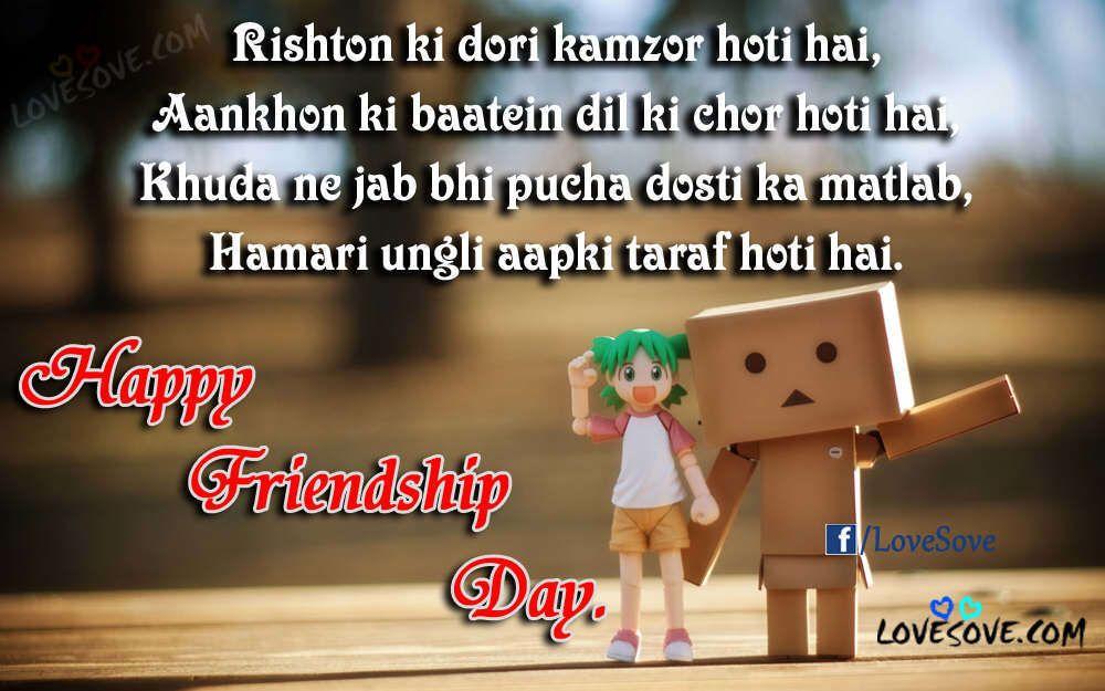 Friendship Attitude Quotes In Hindi And English Graph Pedia