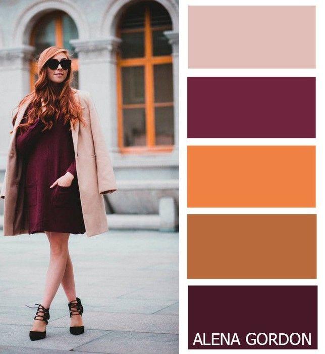 Burgundy Nude pink Orange Brown | Fashion guide, Fashion