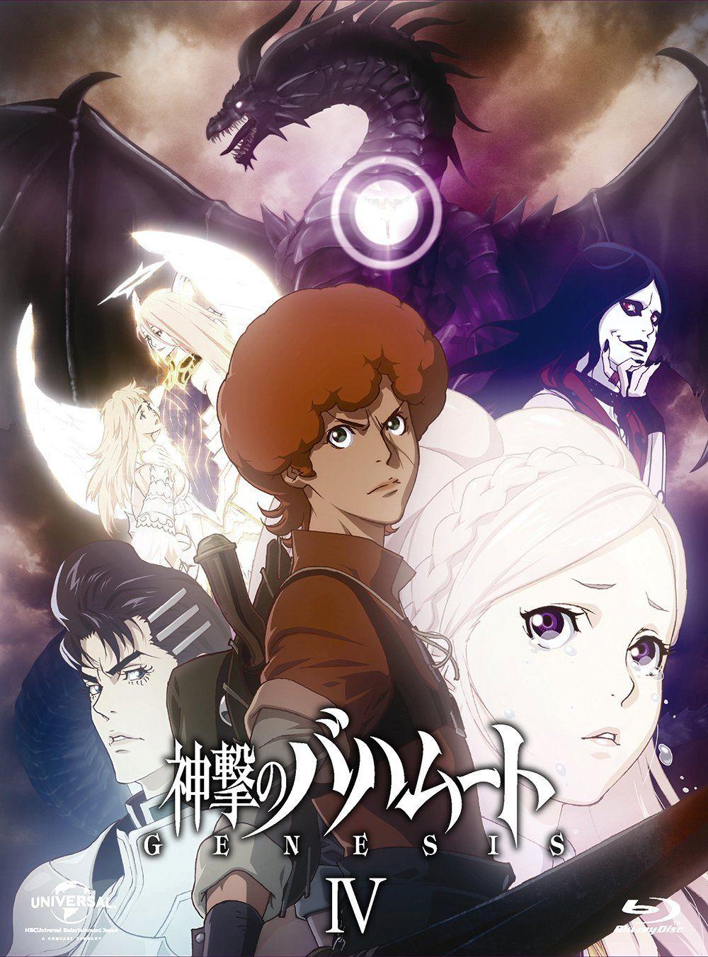 Shingeki no Bahamut Genesis Anime e Kawaii