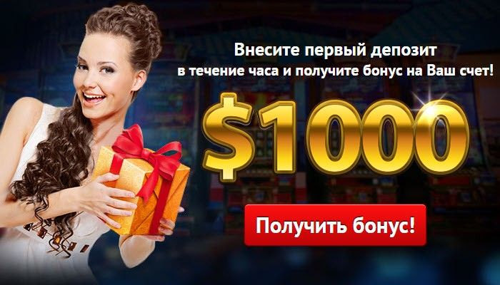 слот вулкан онлайн казино