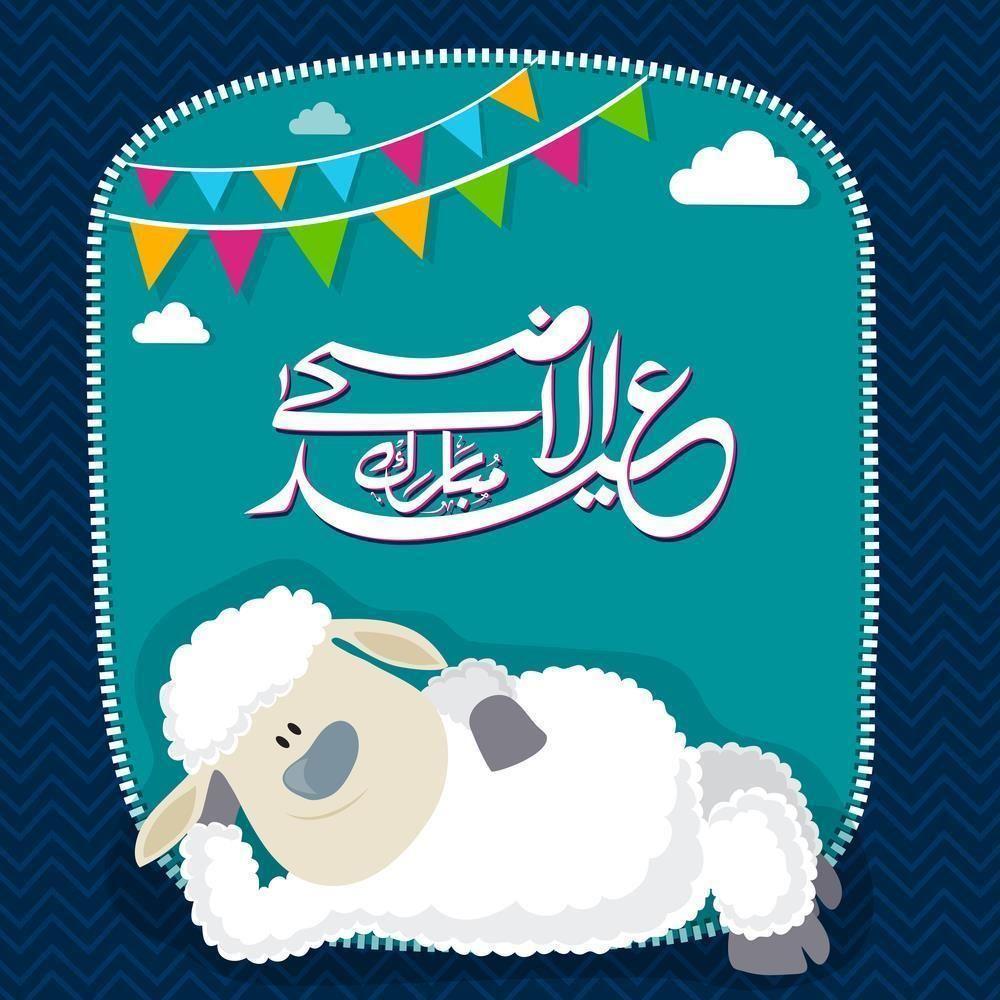 صور عيد الاضحى 2018 بطاقات تهنئة عيد اضحي مبارك 1439 Character Snoopy Art