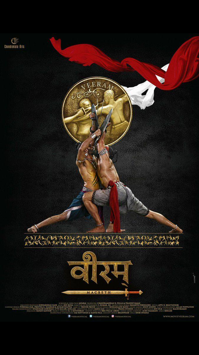 #Veeram Movie HD #Wallpaper #Poster #ComingTrailer #English #Hindi #Tamil