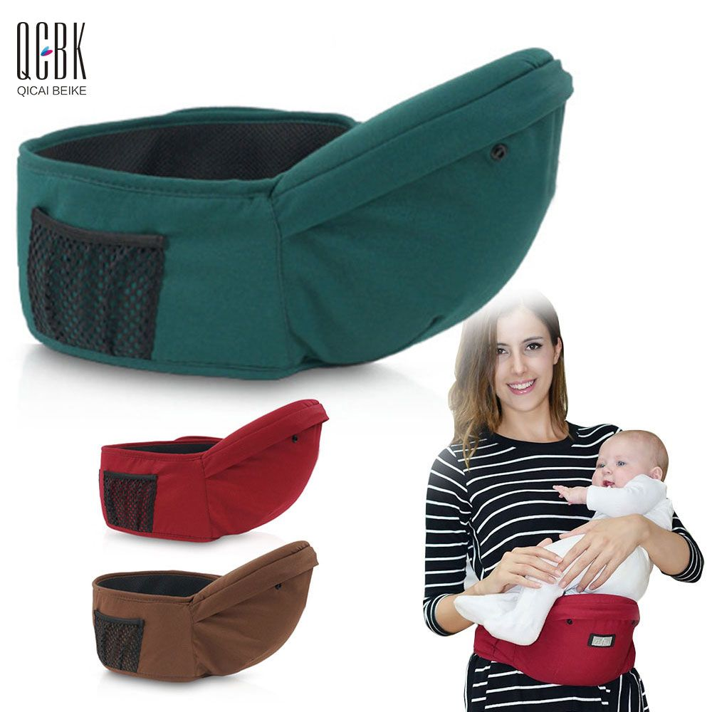 Portable Kids Baby Waist Belt Hip Seat Chair Travel Safety Toddler Front Carrier