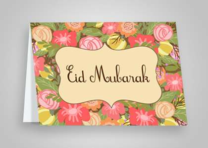 Free Printable Eid Mubarak Card Eid Mubarak Greeting Cards Eid Card Designs Eid Mubarak Greetings