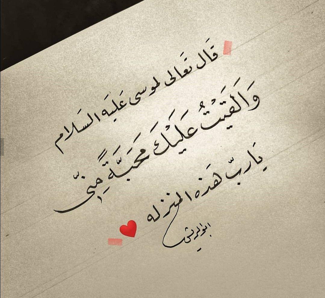 منى الشامسي Quotations Quotes Poem Quotes