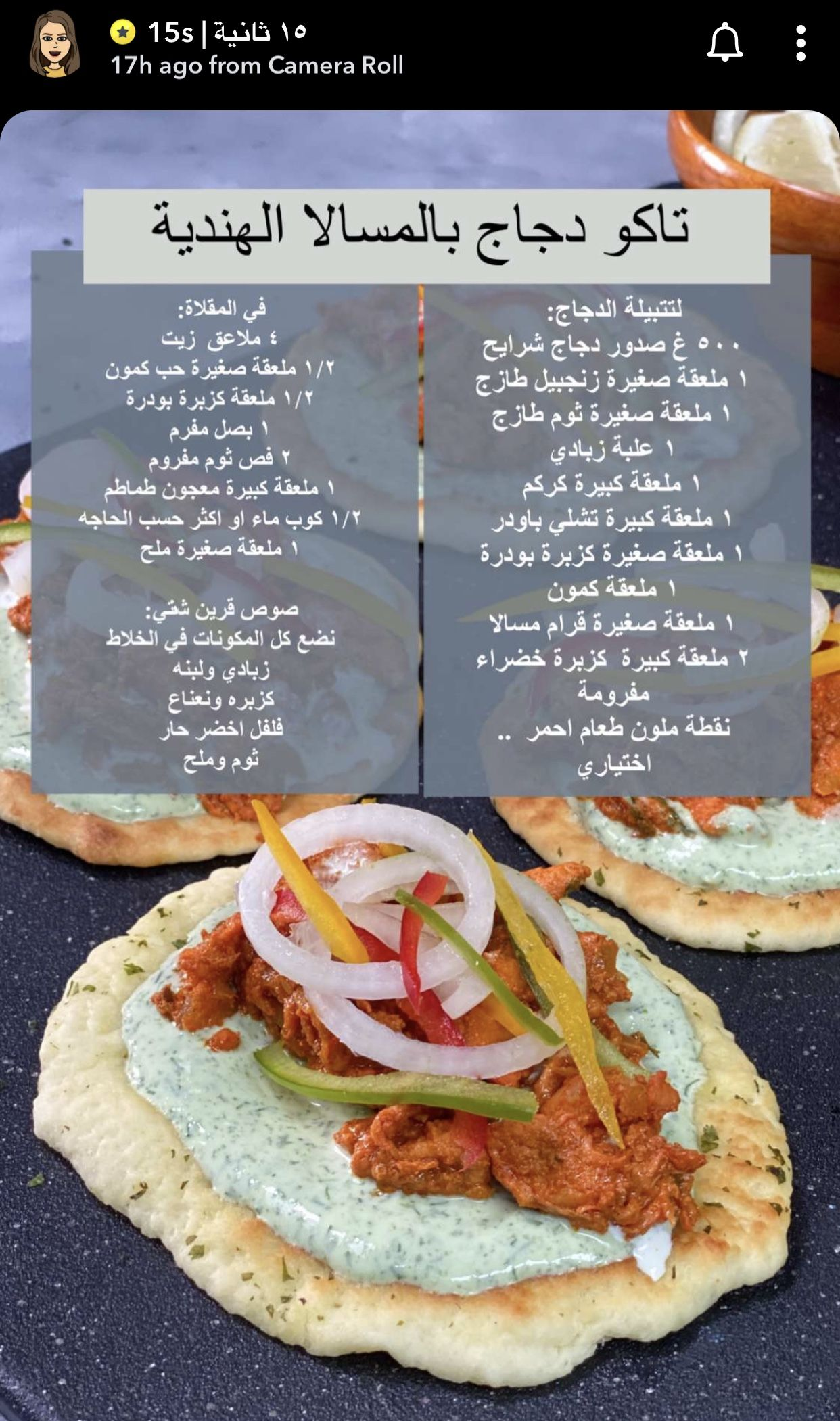 Pin By Nora Nora On Food Recipes Cooking Recipes Cooking