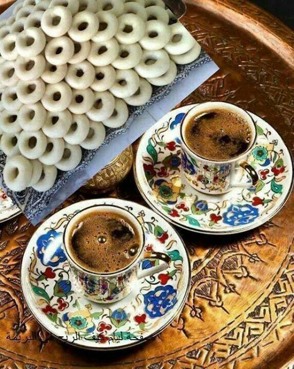 Caféamp;kaak ChocolatThé Bonjour Ou WarkaMa Tunisie ZuXiPOTk