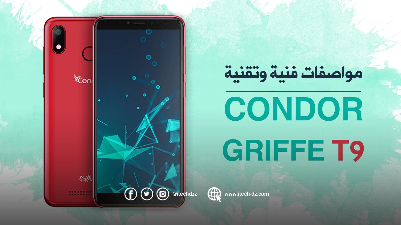 سعر ومواصفات هاتف Iphone Xr من آبل في الجزائر للإطلاع على الموضوع Http Bit Ly 2z6egfc Iphone Samsung Galaxy Phone Phone