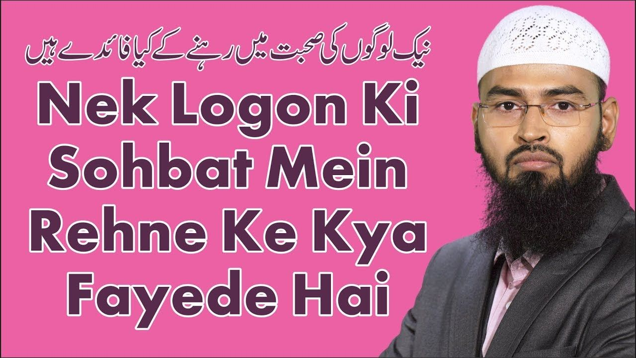Pin by Adv  Faiz Syed on IRC TV New Video | Whatsapp group