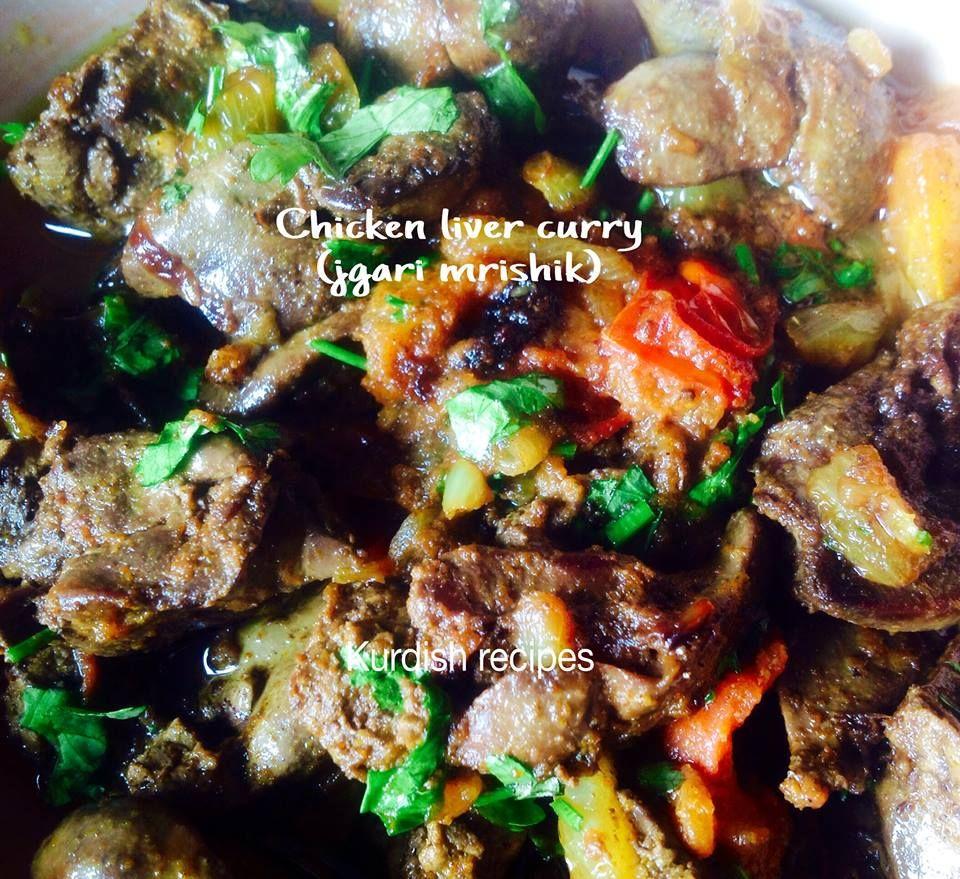 Kurdish chicken liver curry maragi jargi mrishik kurdishrecipes kurdishfood kurdish foodporn food for this recipe and 100s more of my pics with recipes visit kurdish recipes on facebook forumfinder Choice Image