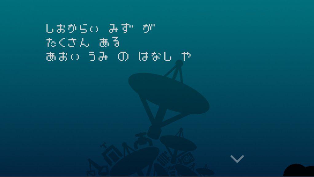 ひとりぼっち は さみしい から #ひとりぼっち惑星 【あいほん】http://apple.co/25J5weJ  【あんどろ】http://bit.ly/1TWyxhn