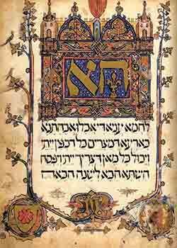 Sarajevo Haggadah Ancient Hebrew Or Jewish Illuminated Manuscript