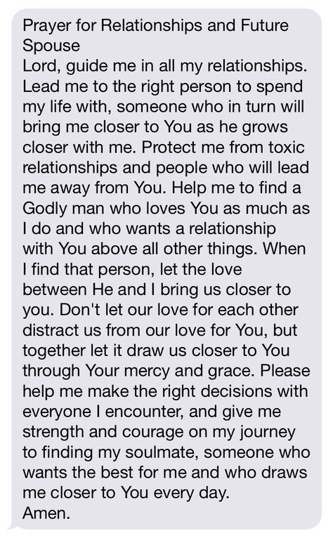 New Quotes God Relationships Future Husband Ideas