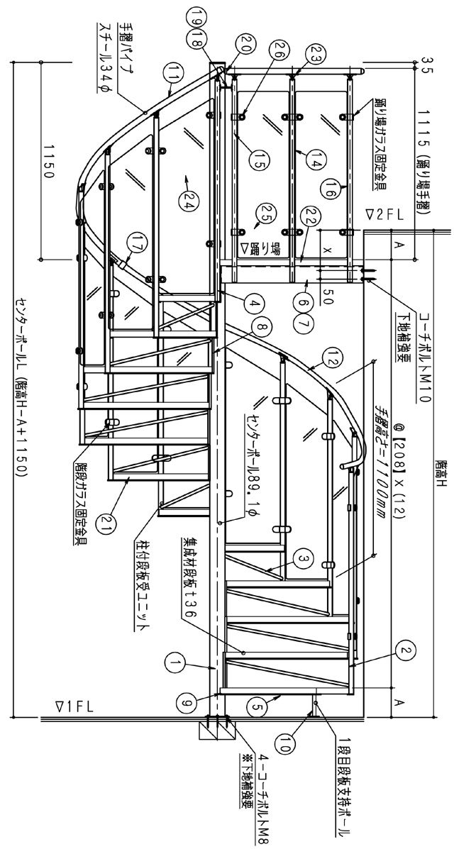 Stair Forms And Floor Plans Stairs And Measurements For Floor Plans Floor Plans Stairs Architecture Basement Floor Plans