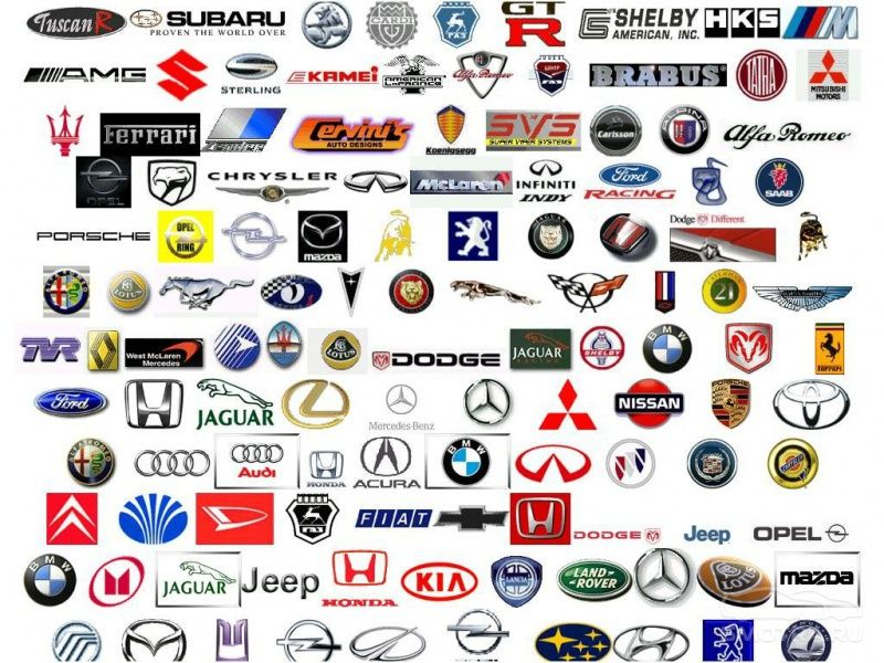 Смотреть фото марки и значки машин с названиями | Эмблемы ...