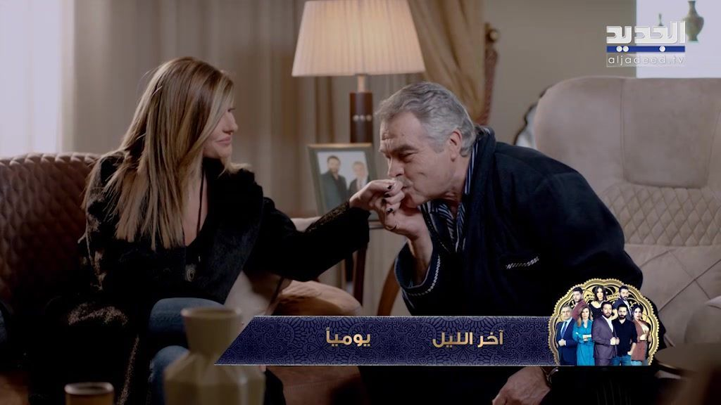 موعد وتوقيت عرض مسلسل آخر الليل على قناة الجديد اللبنانية رمضان 2019 Talk Show Fictional Characters Character