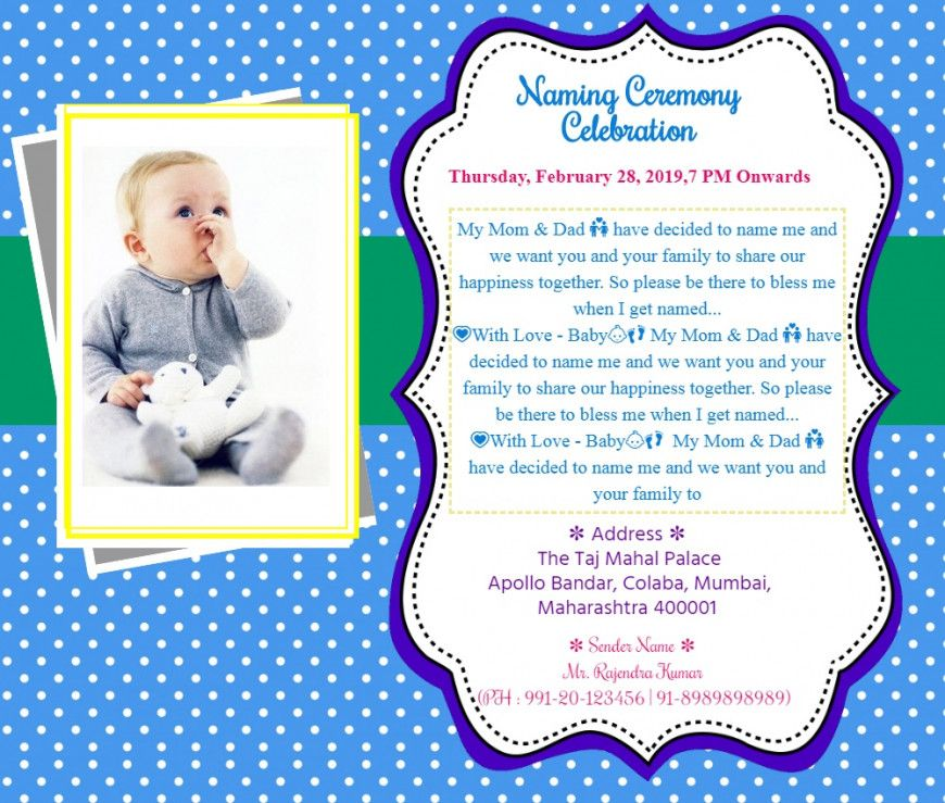 Online Birthday Invitation Card Maker With Name Naming Ceremony Invitation Online Birthday Invitations Invitation Card Maker