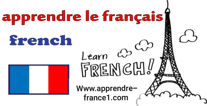 تعلم الفرنسية من الصفر التعبير عن الشكر بالفرنسية Learning Blog Posts Blog