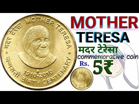 5 rupees mother teresa coin price