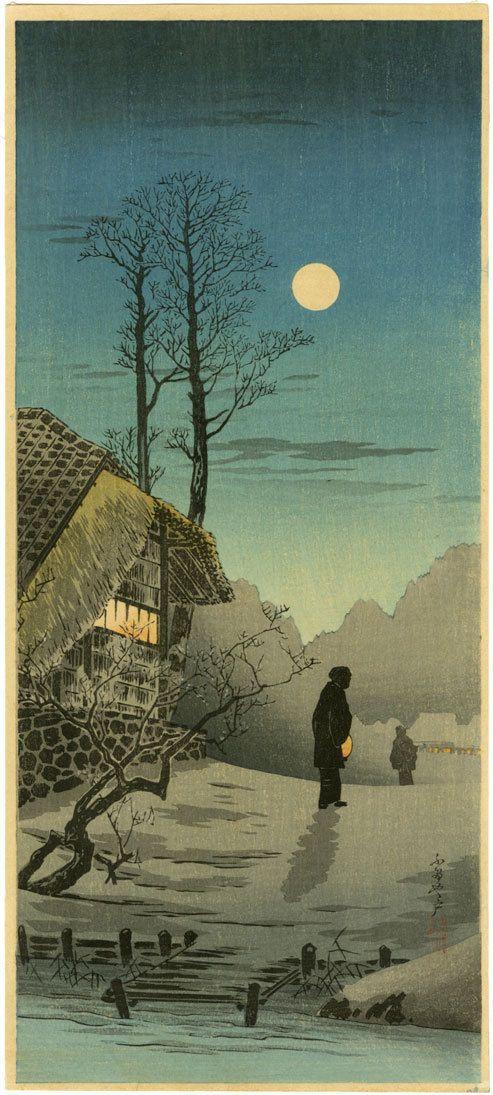 Shotei Japanese Woodblock Print Silhouettes in The Full Moon 1936 Hiroaki