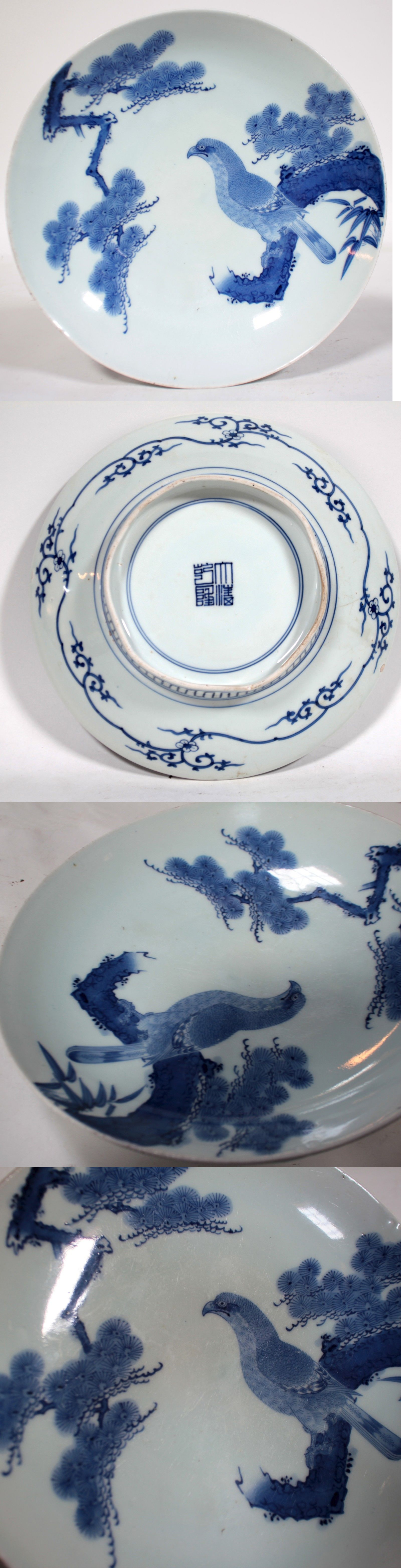Antiques A Chinese Antique Blue And White Porcelain Plate Detailed Eagle Painting BUY IT NOW & Antiques: A Chinese Antique Blue And White Porcelain Plate Detailed ...