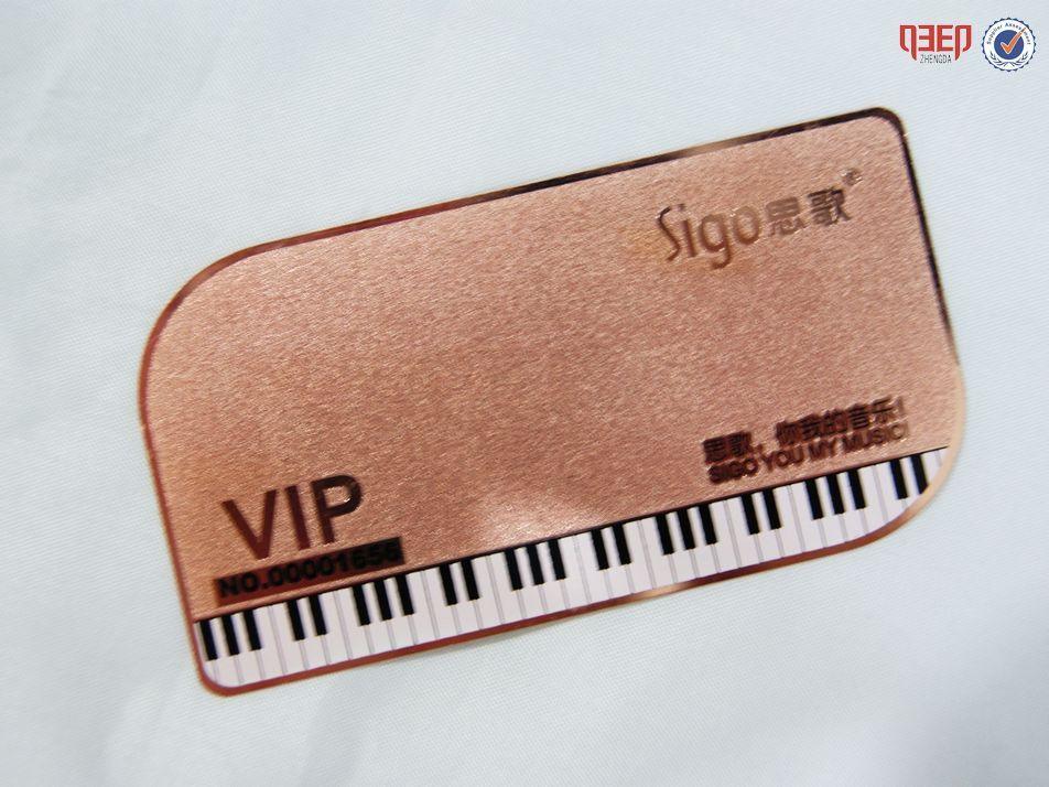 Piano Style Metal VIP Card