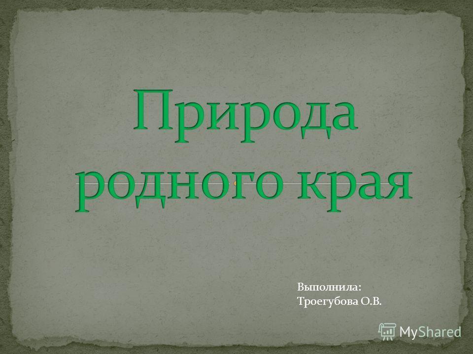 Максаковский в.п география учебник 10 класс скачать бесплатно