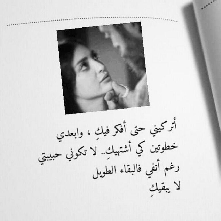 Pin By Hassan Hindi On نزار قياني Pretty Words Words Polaroid Film