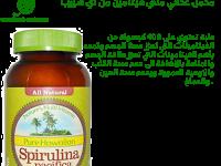 كبسولات فيتامينات ملتي فيتامين Coconut Oil Jar Ale Coconut Oil
